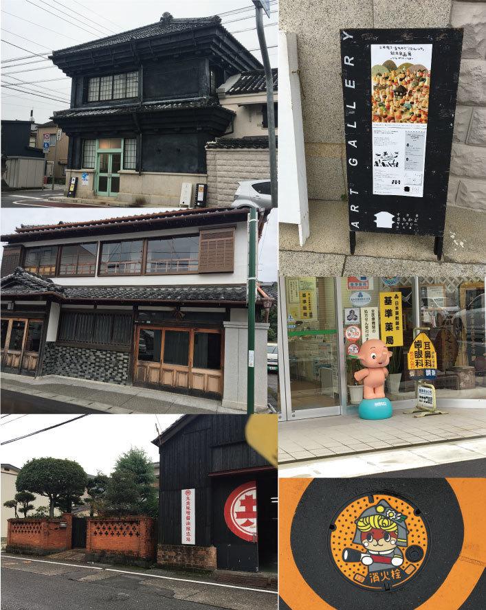 20171017すさき街歩き.jpg