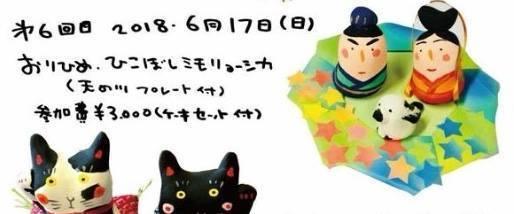 七夕ミモ.jpg